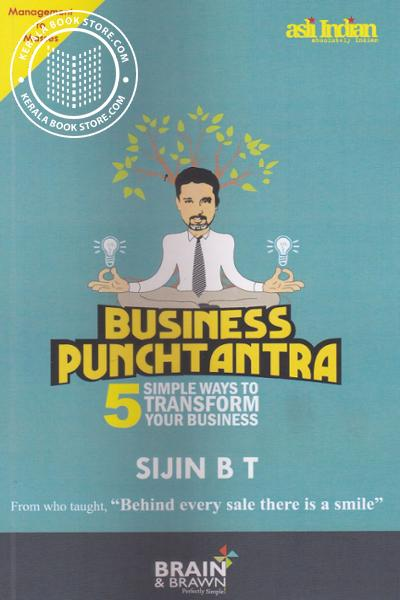 Cover Image of Book Business Punchtantra