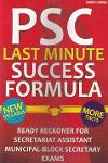 Thumbnail image of Book P S C Last Minute Success Formula