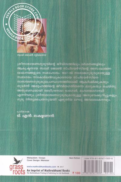 back image of Ariyapedatha Sree Narayana Guru
