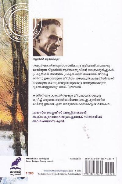 back image of Ders Uzhala