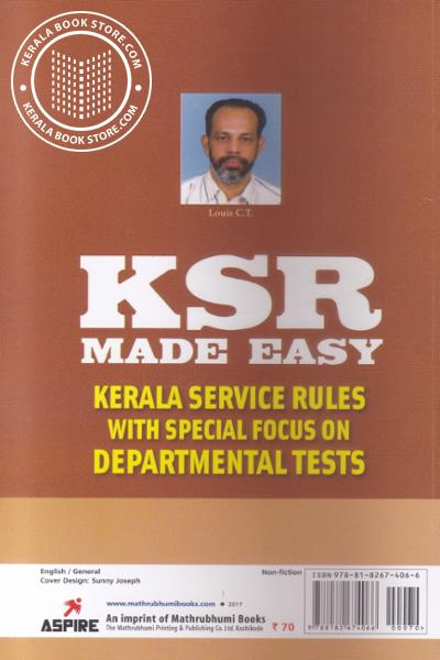 back image of K S R MADE EASY