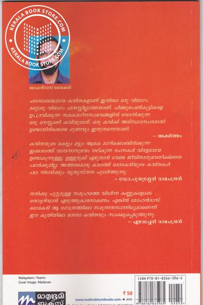 back image of Makale Mappu
