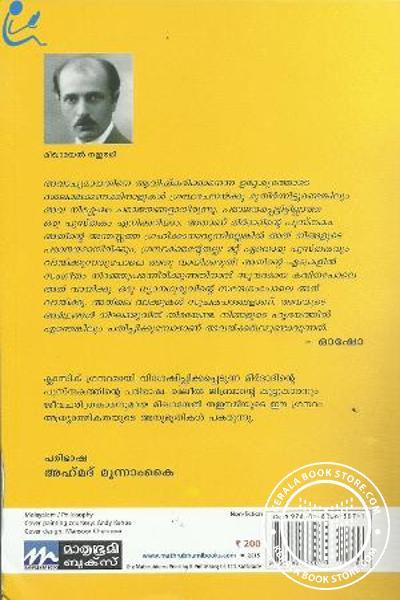 back image of Mirdadinte Pusthakam