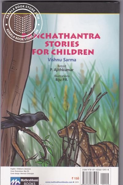 back image of Panchathantra Stories for Children