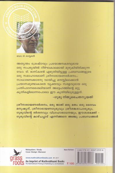back image of Sreenarayana Darsanam