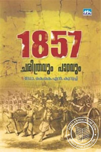 Cover Image of Book 1857-Charithravum Padavum