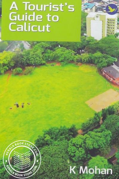 Cover Image of Book A Tourist Guide to Calicut