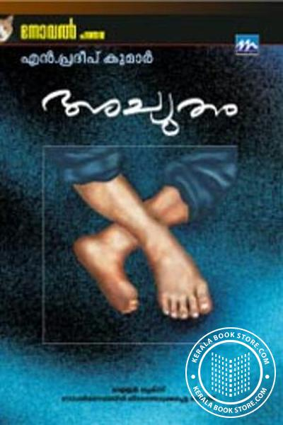 Cover Image of Book Achyutham