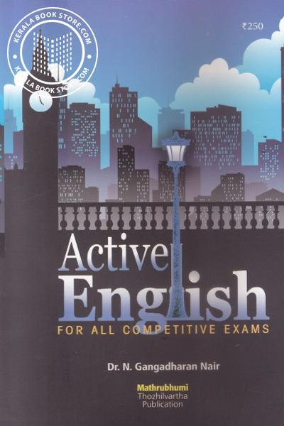 Cover Image of Book active english