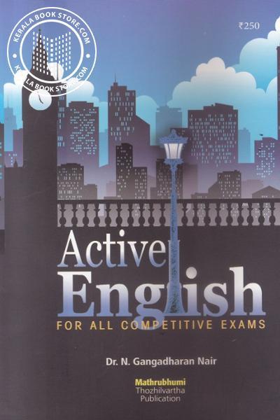 active english