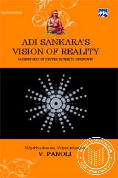 Cover Image of Book Adi Sankara