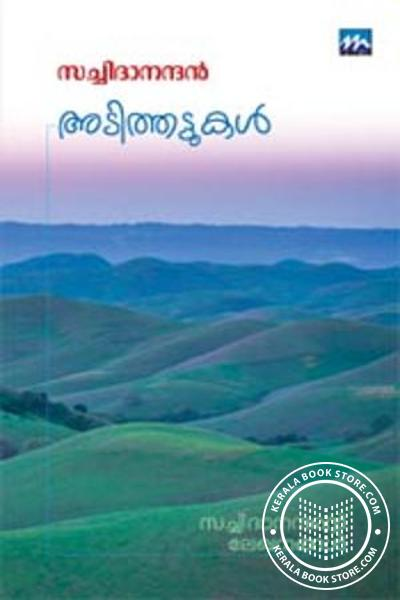Cover Image of Book Adithattukal
