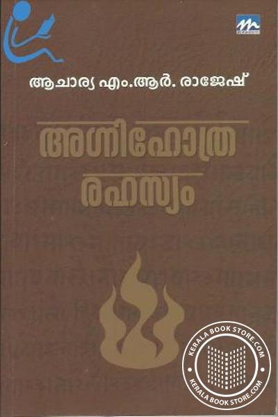 Cover Image of Book Agnihotrarahasyam
