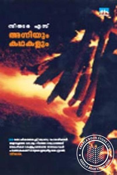 Cover Image of Book Agniyum Kadhakalum