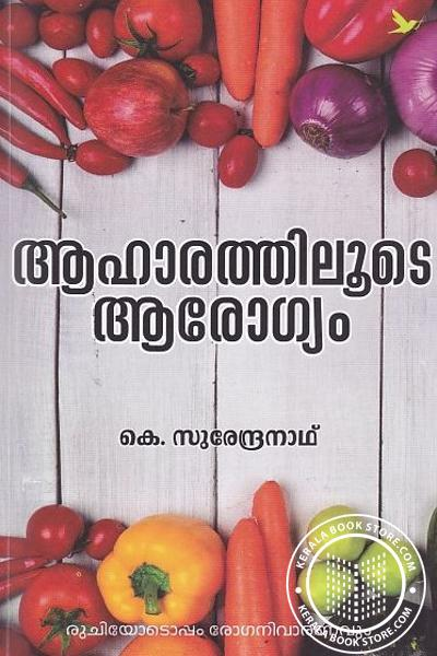 Cover Image of Book Aharathiloode Arogyam