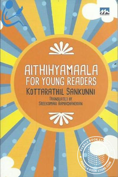 Cover Image of Book Aithihyammala For Young Readers