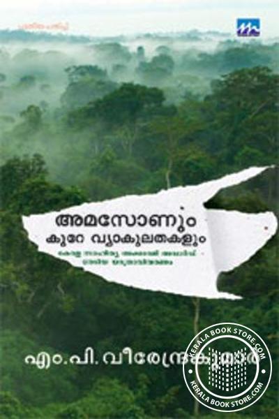 Cover Image of Book Amasonum Kure Vyakulathakalum