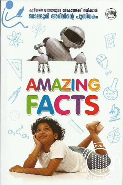 Cover Image of Book Amazing Facts