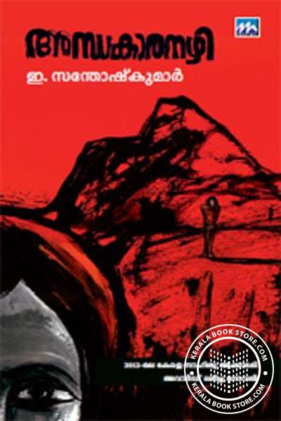 Cover Image of Book Andhakaranazhi