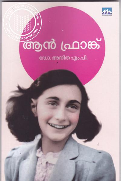 Image of Book Anne Frank