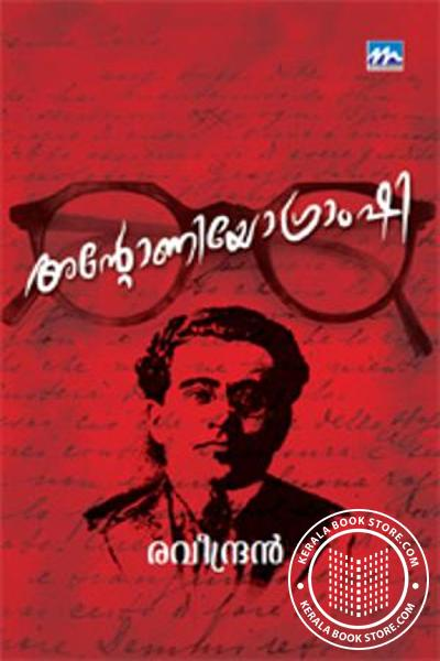 Cover Image of Book Antonio Gramshi