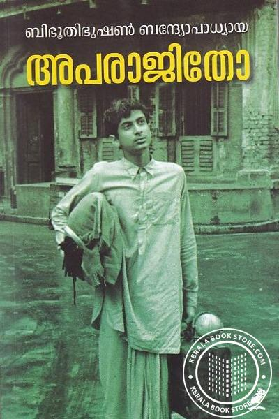 Cover Image of Book Aparajito