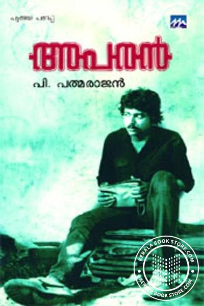 Cover Image of Book Aparan