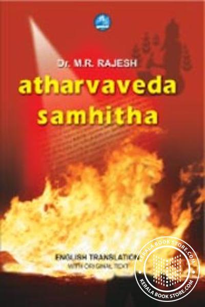 Cover Image of Book Atharvaveda Samhita