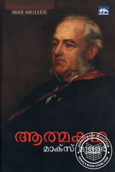 Cover Image of Book Athmakadha-Max Muller