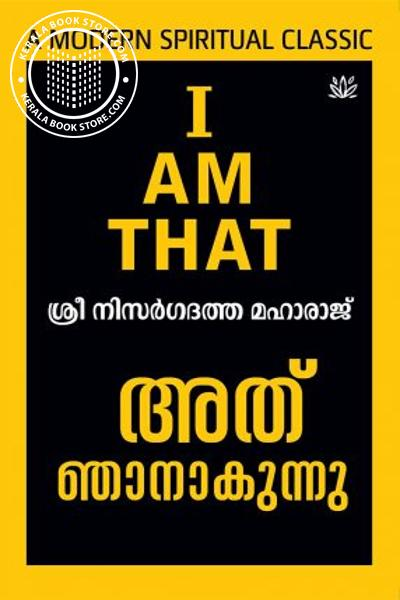 Cover Image of Book Athu Njanakunnu