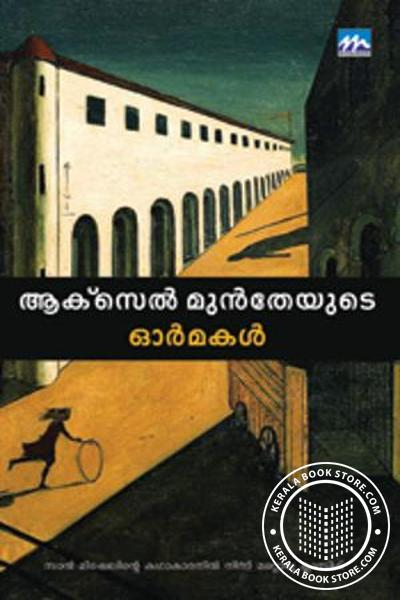 Cover Image of Book Axel Muntheyude Ormakurippukal