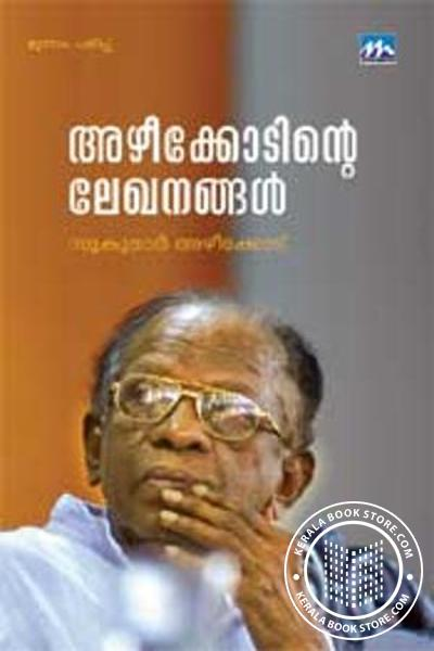 Cover Image of Book Azheekkodinte Lekhanangal