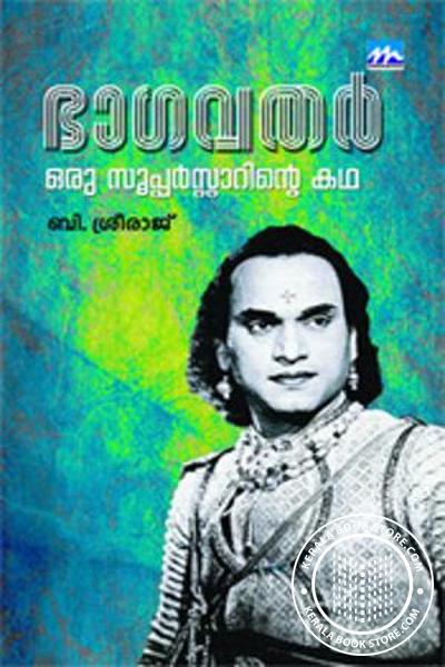 Cover Image of Book Bhagavathar- Oru Superstarinte Kadha