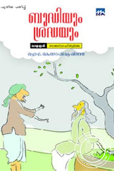 Cover Image of Book Budhiyum Sradhayum