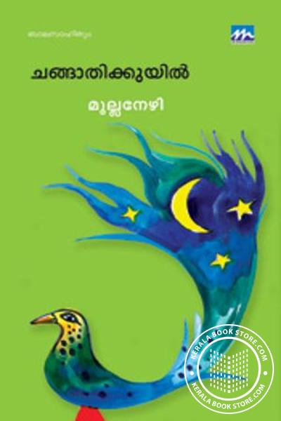Cover Image of Book Changathikkuyil