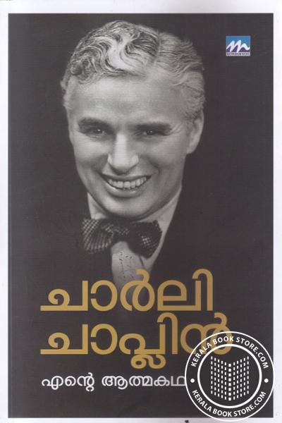 buy the book Charles Chaplin Ende Athmakatha written by Smitha Meenakshi in category