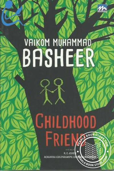 Cover Image of Book CHILDHOOD FRIEND - Balyakalasakhi -
