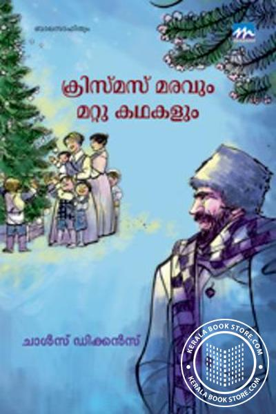 Cover Image of Book Christhmas Maravum Mattu Kadhakalum