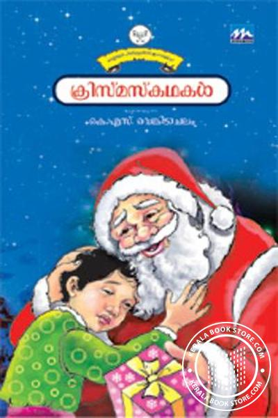Image of Book Christmas Kadhakal