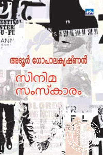 Cover Image of Book Cinema Samskaram