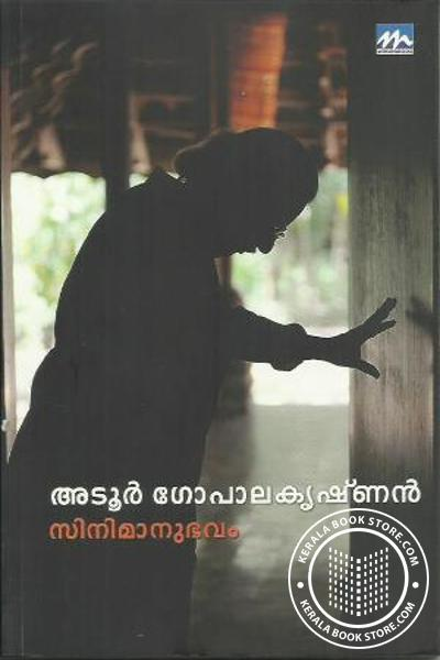Cover Image of Book Cinemanubhavam