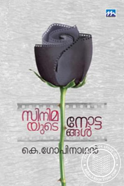 Cover Image of Book Cinemayude Nottanagal