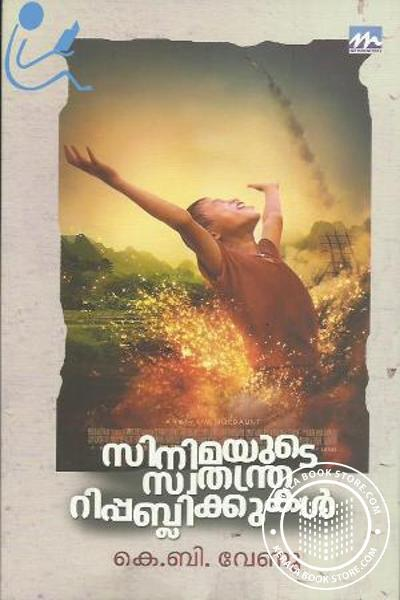 Cover Image of Book Cinimayude Swathanthra Republicukal