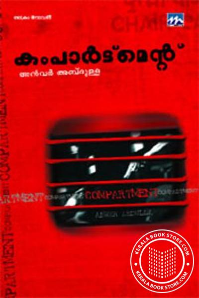 Cover Image of Book Compartment