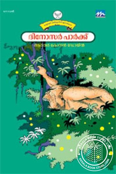Cover Image of Book Dinosar Parkku