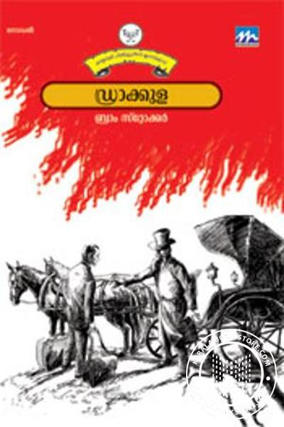 Cover Image of Book Drakkula