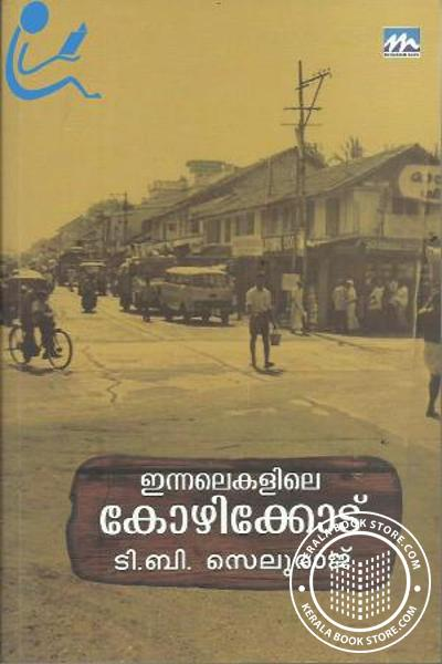 Cover Image of Book Ennalakalile Kozhikodu