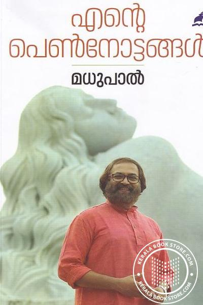 Cover Image of Book Ente Pen Nottangal