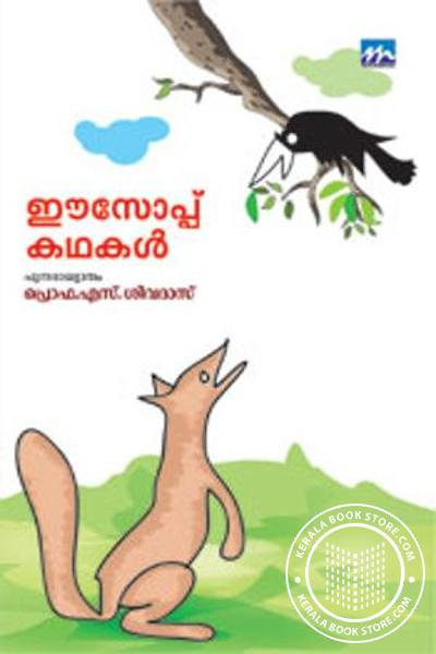 Cover Image of Book Esoppu Kadhakal