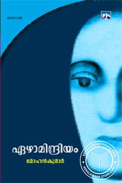 Cover Image of Book Ezhamindriyam